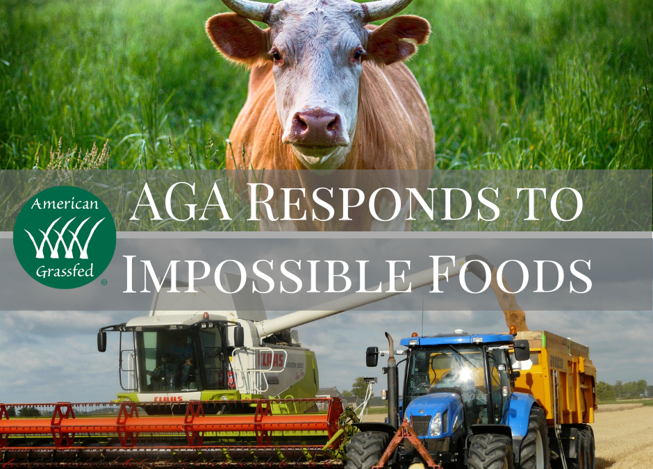 AGA Responds to Impossible Foods